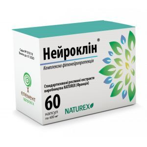 Нейроклин, ЭЛЕМЕНТ ЗДОРОВЬЯ, улучшение работы мозга, 60 капсул