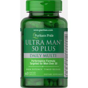 Пищеварительные ферменты папаин, Papaya Enzyme, Puritan's Pride, 250 жевательных таблеток