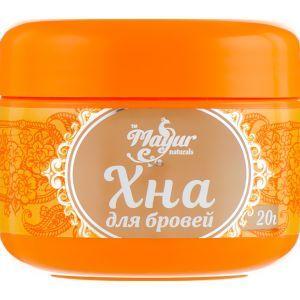 Хна для бровей светло-коричневая, Henna for eyebrows light brown, Mayur, 20 г