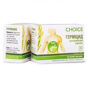 Гермицид, противогрибковый комплекс, Choice, 30 капсул