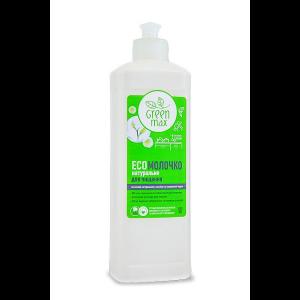 Экомолочко натуральное для очищения, White Mandarin, 500 мл