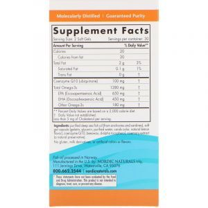 Омега-3 с коэнзимом Q10, Omega + CoQ10, Nordic Naturals, 1000 мг, 60 капсул (Default)
