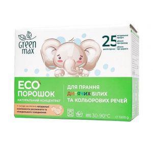 ЭКО порошок для стирки детских вещей, Green Max, 1000 г