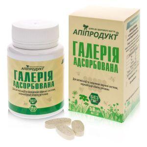 Галерія адсорбована, Gallerya adsorbed, Апіпродукт, 50 таблеток.
