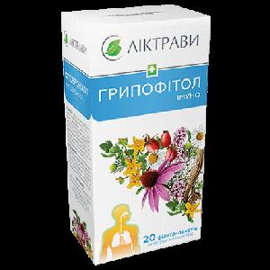 Грипофитол иммунный фиточай  в фильтр пакетах,  Лектравы, 20 пакетиков