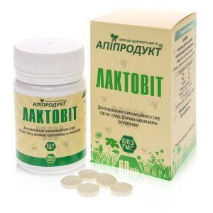 Лактовіт, Lactovite, Апіпродукт, 60 таблеток