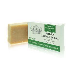 """Мило «Королівське» з бджолиним маточним молочком, Soap """"Royal"""" with bee royal jelly, Апіпродукт, 75 м"""