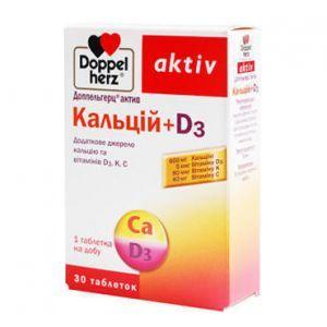 Кальций+D3, Доппельгерц актив, 30 таблеток