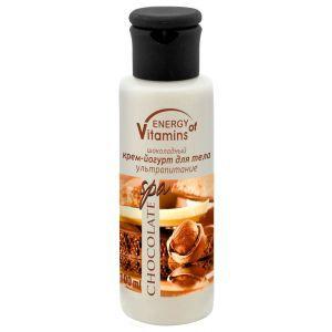 """Шоколадный крем-йогурт для тела """"Ультрапитание"""", Energy Оf Vitamins, 100 мл"""