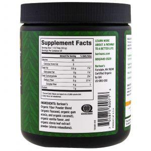 Волокна смесь, Organic Fiber Blend, вкус ванили, Barlean's, 228 г