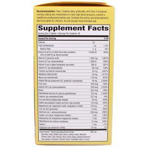 Мультивитамины Alive!, Multi-Vitamin, Nature's Way, 90 таблет
