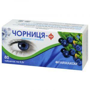 Черника-Ф, Фармаком, 0.5 г, 80 таблеток