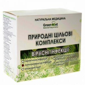 """Природний цільової комплекс """"Папіломовірусна інфекція"""", GreenSet, рослинні препарати, 4 шт"""