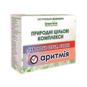 Аритмія. Миготлива аритмія або фібриляція передсердь, GreenSet, природний цільової комплекс, рослинні препарати, 4 шт