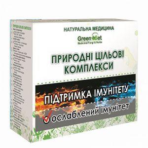 """Природний цільової комплекс """"Ослаблений імунітет. Підтримка імунітету після перенесених захворювань, операцій, травм"""", GreenSet, рослинні препарати, 4 шт"""