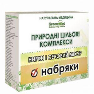 Набряки ниркового походження, набрячний синдром, GreenSet, природний цільової комплекс, рослинні препарати, 4 шт
