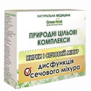 Дисфункція сечового міхура. Курс для жінок, GreenSet, природний цільової комплекс, рослинні препарати, 4 шт