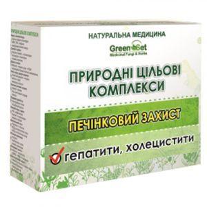 Постхолецистектомічний синдром (синдром відсутності (віддаленого) жовчного міхура), GreenSet, природний цільової комплекс, рослинні препарати, 4 шт