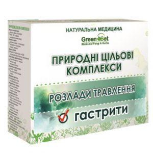 Гастрити гіперацидні (підвищена кислотність), GreenSet, природний цільової комплекс, рослинні препарати, 4 шт