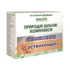 Остеохондроз, GreenSet, природний цільової комплекс, курс 2, рослинні препарати, 4 шт