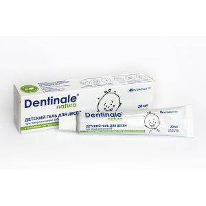 Дитячий гель для ясен, Dentinale Natura, Kabrita, при прорізуванні зубів, 20 мл