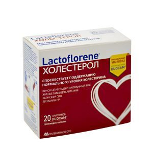 Холестерол, Colesterolo, Lactoflorene, 20 пакетиків