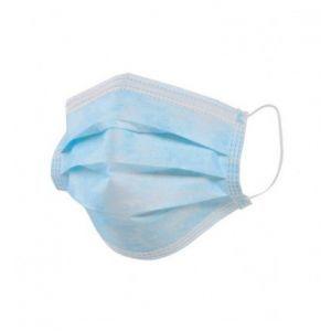 Маска медицинская, одноразовая, трехслойная,  1 упаковка (10 шт)