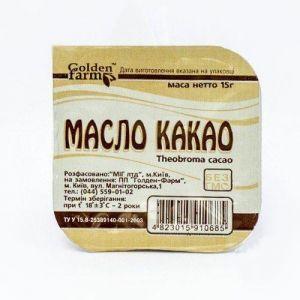 Масло какао, Golden Pharm, 15 грамм