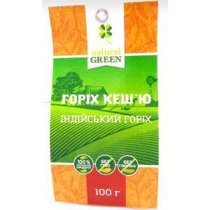 Орех кешью (индийский орех), NATURAL GREEN, 100 г