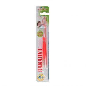 Зубная щетка детская, Kids, Lacalut,  от 4-х лет, 1 шт
