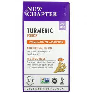Растительные капсулы с экстрактом куркумы, Turmeric Force, 120 капсул