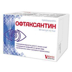 Офтаксантин, нормализация функций зрения, Valartin Pharma, 60 капсул