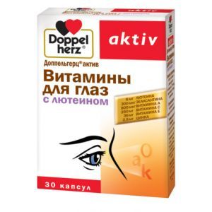 Витамины для глаз с лютеином, Доппельгерц актив, 30 капсул